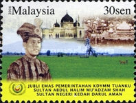 [The 50th Anniversary of the Reign of Sultan Tuanku Kedah, Typ BDX]