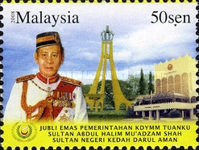 [The 50th Anniversary of the Reign of Sultan Tuanku Kedah, Typ BDY]