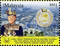 [The 50th Anniversary of the Reign of Sultan Tuanku Kedah, Typ BDZ]