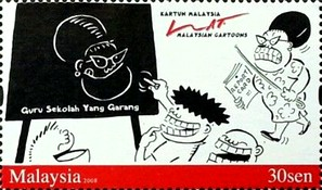 [Malaysian Cartoons, type BFL]