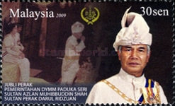 [The 25th Anniversary of the Reign of Sultan Perak, Typ BFX]