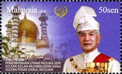 [The 25th Anniversary of the Reign of Sultan Perak, type BFY]