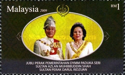 [The 25th Anniversary of the Reign of Sultan Perak, Typ BFZ]