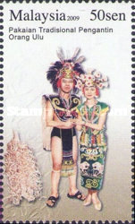 [Traditional Wedding Costumes, Typ BGD1]