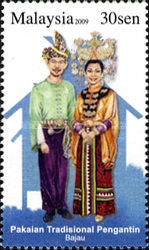 [Traditional Wedding Costumes, type BGE]