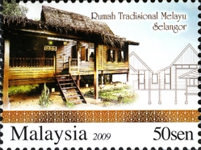 [Traditional Wood Houses, Typ BHA]