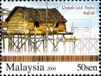 [Traditional Wood Houses, type BHN]