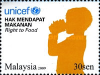 [The 20th Anniversary of the UNICEF, Typ BII]
