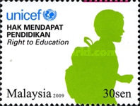 [The 20th Anniversary of the UNICEF, Typ BIJ]