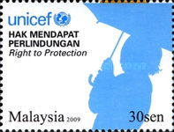 [The 20th Anniversary of the UNICEF, type BIK]