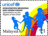 [The 20th Anniversary of the UNICEF, Typ BIL]