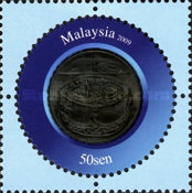 [Malaysian Currency, Typ BIV]