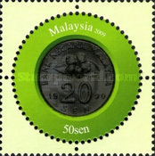 [Malaysian Currency, Typ BIW]