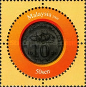 [Malaysian Currency, Typ BIY]