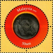 [Malaysian Currency, Typ BIZ]