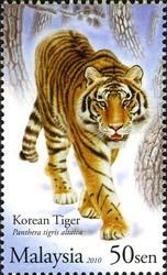 [Tigers - The 50th Anniversary of Diplomatic Relations with South Korea - Joint Issue, Typ BJC]