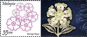 [Greetings - Personalised Stamps, Typ BOW]