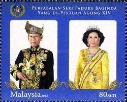 [Installation of His Majesty The Yang Di-Pertuan Agong XIV, Typ BRV]