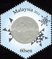[Malaysian Currency, Typ BSQ]