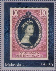 [The 60th Anniversary of the Accesion of Queen Elizabeth II, Typ BTH]