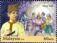 [Folklore - Malay Folk Stories, Typ BYZ]
