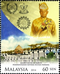 [The 40th Anniversary of the Reign of HRH Sultan of Pahang, Typ BZR]