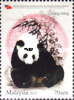 [International Cooperative Project on the Giant Panda, type CAF]