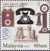 [The 150th Anniversary of the ITU - International Telecommunication Union, Typ CAW]