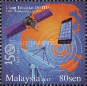 [The 150th Anniversary of the ITU - International Telecommunication Union, Typ CAY]