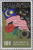 [The 10th Anniversary of Malaysia, type CB]