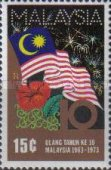 [The 10th Anniversary of Malaysia, type CB1]
