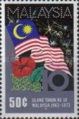 [The 10th Anniversary of Malaysia, type CB2]