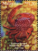 [Marine Life - Joint Issue with Thailand, Typ CBC]