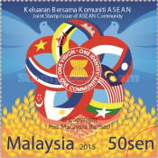 [The 48th Anniversary of ASEAN - Joint Community Issue, Typ CBL]