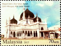 [Mosques in Malaysia, Typ CBM]