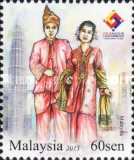 [Four Nation Stamp Exhibition - Malacca, Malaysia, Typ CBZ]