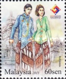 [Four Nation Stamp Exhibition - Malacca, Malaysia, Typ CCA]