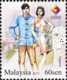 [Four Nation Stamp Exhibition - Malacca, Malaysia, Typ CCB]
