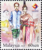 [Four Nation Stamp Exhibition - Malacca, Malaysia, Typ CCC]