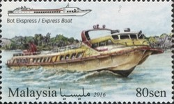 [River Transportation in Sarawak, Typ CDK]