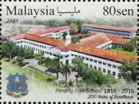 [The 200th Anniversary of the Penang Free School, Typ CEX]