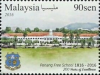 [The 200th Anniversary of the Penang Free School, Typ CEY]