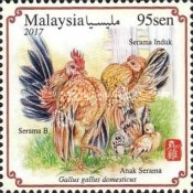 [Chinese New Year - Year of the Rooster, Typ CFN]