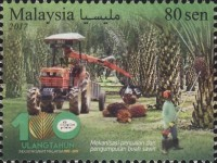 [The 100th Anniversary of the Palm Oil Industry, type CGQ]