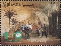 [The 100th Anniversary of the Palm Oil Industry, type CGR]