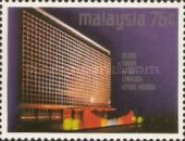 [The 25th Anniversary of National Electricity Board, Typ CL]