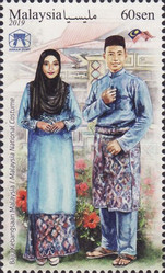 [ASEAN Issue - National Costumes, Typ COA]
