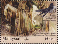 [Caves of Malaysia, type COD]
