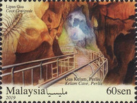 [Caves of Malaysia, type COE]