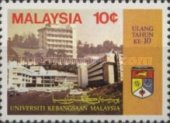 [The 10th Anniversary of National University of Malaysia, type FK]